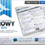 PCでのツイッター複数アカウント管理おすすめ Crowy