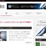 TCD010テンプレート特典【カスタマイズ・カスタム】